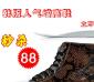 女鞋2012新款时尚休闲春夏装单鞋松糕鞋厚底鞋增高鞋韩版高帮鞋